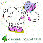 s-novym-godom-2015-6